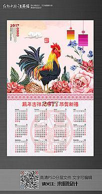 粉嫩2017鸡年日历台历挂历设计模板
