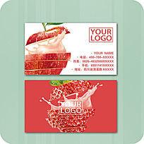 粉色草莓水果名片设计