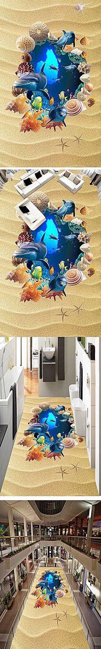 海底世界3D立体画地画地板地贴