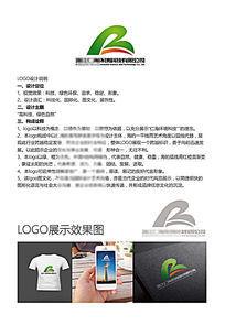 绿色科技有限公司R字母LOGO