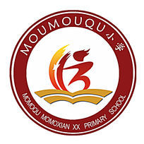 校园文化运动校标logo