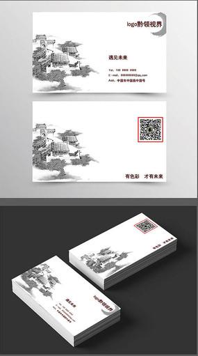 中国风水墨画风名片