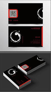 中国黑红背景水墨风名片