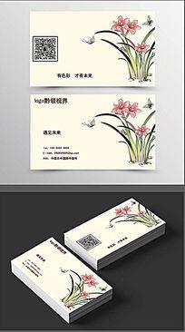 中国水墨简约名片设计