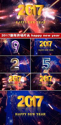 2017新年开场片头新年快乐led视频