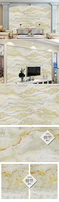层山叠嶂黄色大理石石纹背景墙