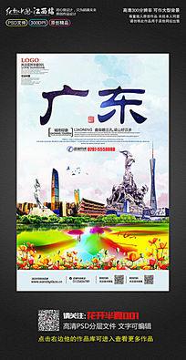 创意广东旅游宣传海报设计模板