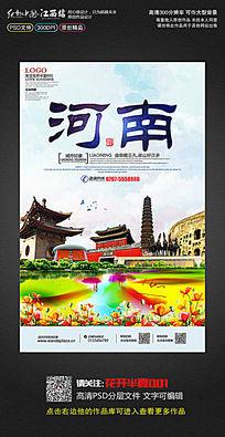 创意河南旅游宣传海报设计