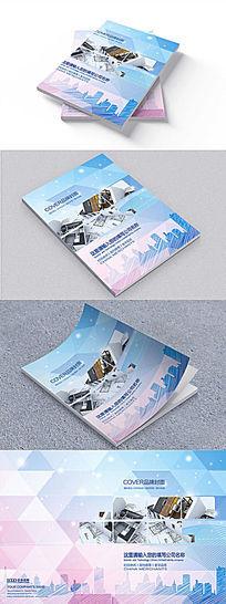 蓝色装修画册封面设计