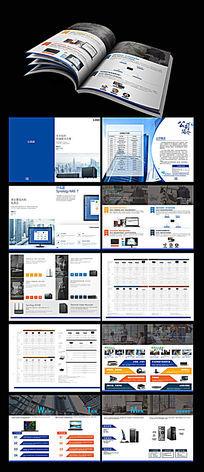 联想笔记本ThinkPad系列宣传册