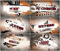 三维立体时尚现代感栏目片头AE模板