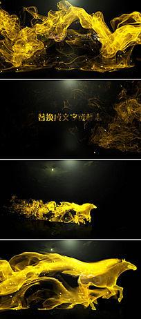 水墨骏马奔跑logo演绎ae模板