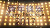 2017鸡年晚会年会倒计时视频开场