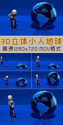 3D立体小人地球打气筒CG动画