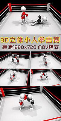 3D立体小人拳击比赛CG动画