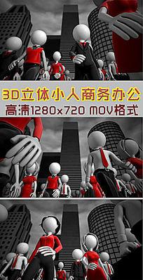 3D立体小人商务办公CG动画