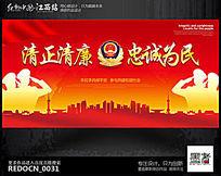 红色警察公安展板背景模版下载