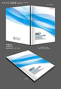 简约创意画册封面设计