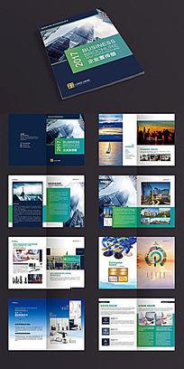 蓝色科技公司企业文化集团画册