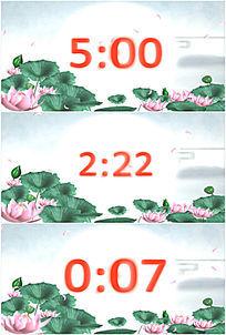 中国风水墨5分钟倒计时开场视频