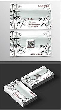 中国水墨竹子名片