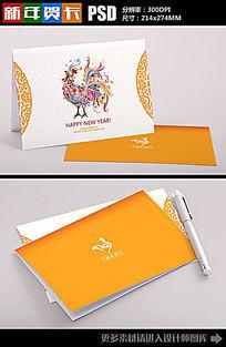 2017鸡年新年贺卡明信片设计模板