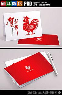 2017鸡年新年贺卡请帖设计模板