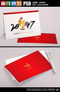 2017年新年邀请函贺卡设计模板 PSD