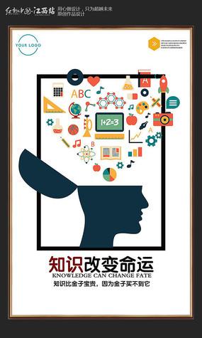 创意简约扁平化企业文化展板设计图片