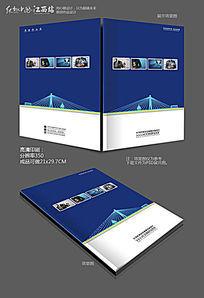 高端企业画册封面