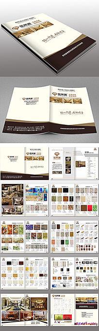 简约装饰公司产品画册版式设计