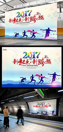 蓝色时尚健身运动海报模板