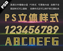 立体数字样式下载 PSD