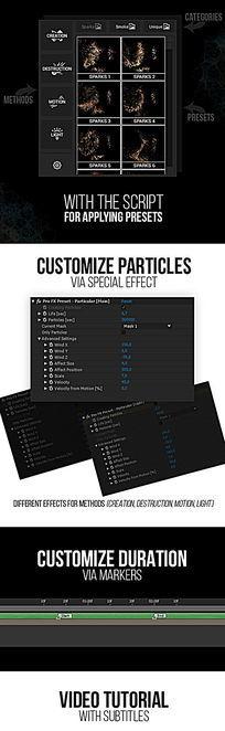 粒子尘埃特效 jsxbin脚本工具模板