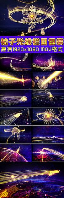 粒子光线栏目包装动画CG视频