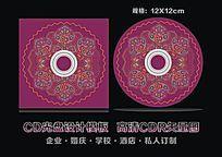欧式花纹光盘设计
