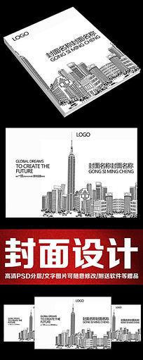 企业画册封面设计楼稿