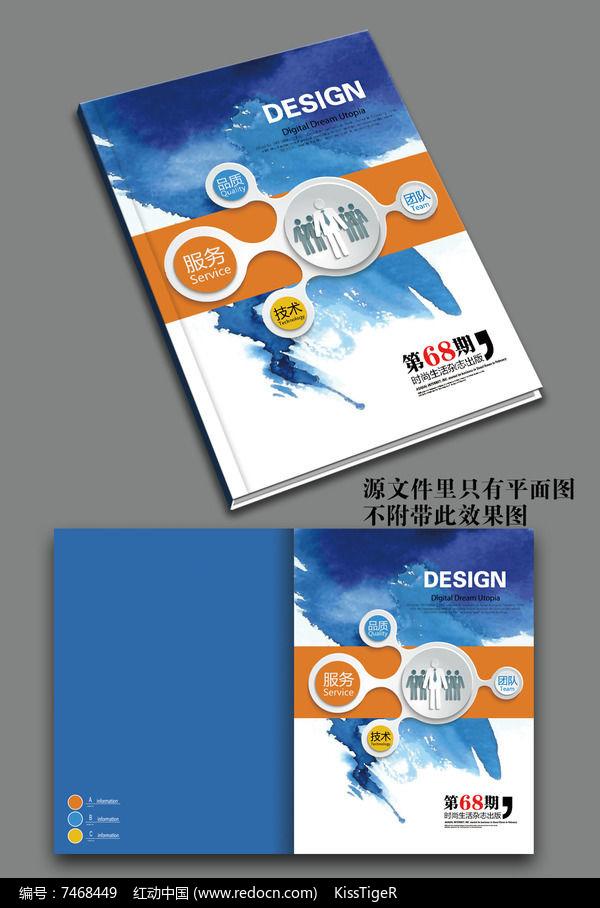 企业文化画册封面图片