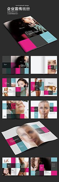 元素系列方块美容整形画册版式设计