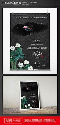 中国水墨风地产海报