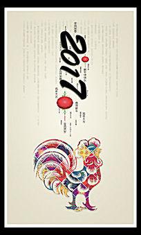2017简约创意中国风鸡年新年春节海报设计