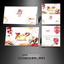 2017鸡年新春贺卡模板