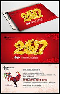 2017中国风鸡贺卡明信片