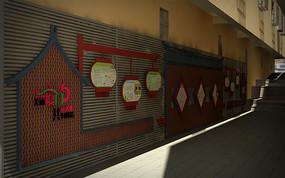 安兜街道景墙