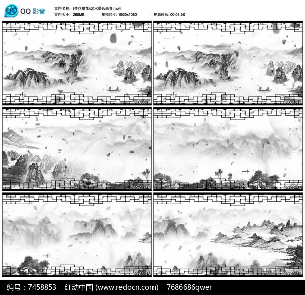 AI制作中国风的圆形回字花纹边框