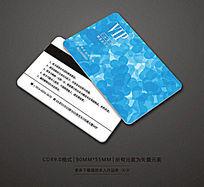 精品蓝色心形图案会员卡设计