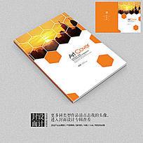 金融保险企业产品宣传画册封面设计