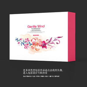酒店餐饮水墨高档礼盒水墨包装盒设计