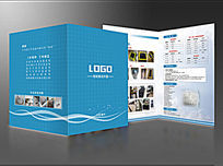 蓝色企业产品折页设计