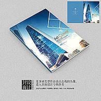 蓝色商业杂志国外画册封面设计